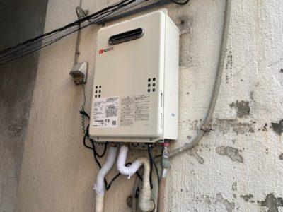 ガス給湯器交換[ノーリツ GQ-1639WE-1]東京都目黒区