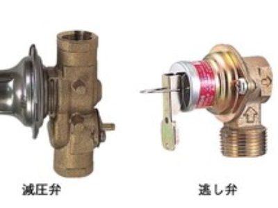 電気温水器 減圧弁?安全弁?