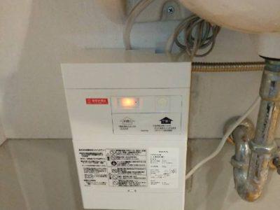 小型電気温水器交換工事[TOTO REAK03B11]東京都板橋区