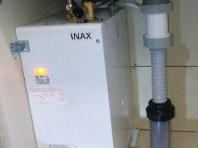 小型電気温水器新設工事 <LIXIL  EHPN-F6N4>東京都千代田区